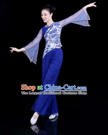 Chinese Traditional Folk Dance Yangko Dance Costume Fan Dance Royalblue Clothing for Women