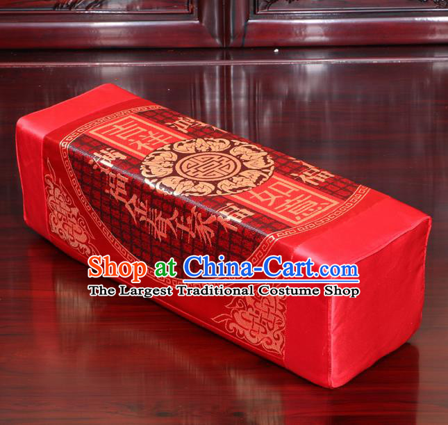 Chinese Traditional Household Accessories Armrest Pillow Classical Pattern Red Brocade Pillow