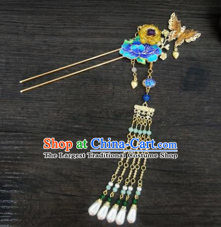 Chinese Ancient Palace Hair Accessories Traditional Classical Blueing Lotus Butterfly Hairpins for Women