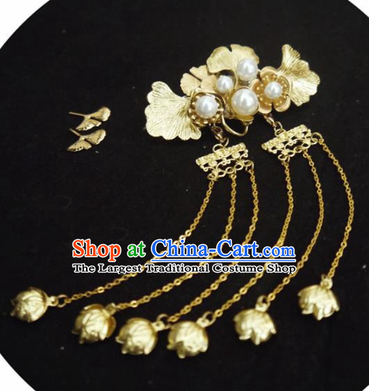 Chinese Ancient Hair Accessories Golden Ginkgo Hair Stick Traditional Bride Hanfu Hairpins for Women