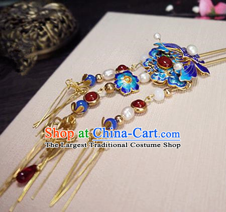 Chinese Ancient Hair Accessories Classical Blueing Hair Clip Traditional Bride Hanfu Hairpins for Women
