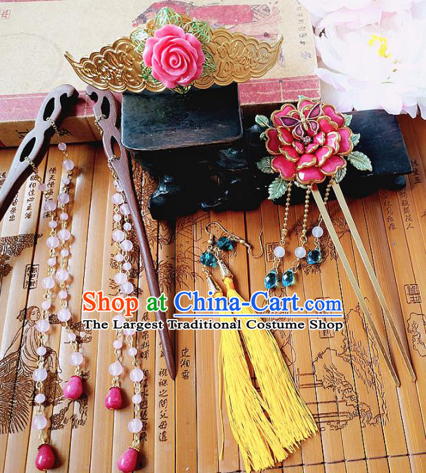 Chinese Ancient Queen Hair Accessories Traditional Hanfu Palace Hair Crown Hairpins Complete Set for Women
