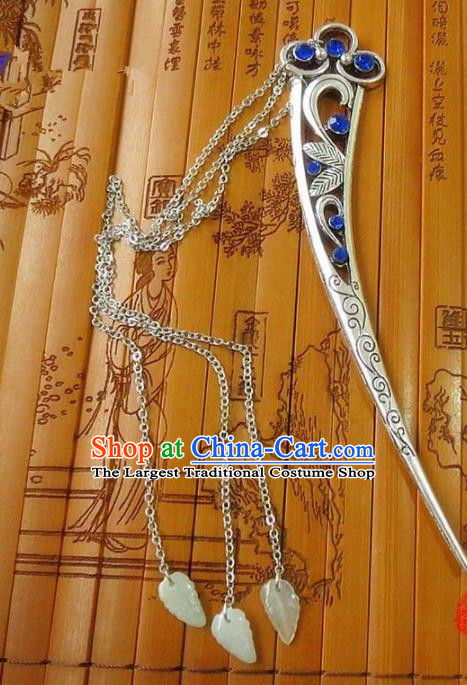 Chinese Ancient Queen Hair Accessories Traditional Hanfu Palace Tassel Hairpins for Women