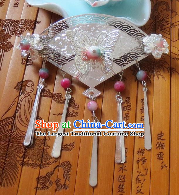 Chinese Ancient Queen Hair Accessories Traditional Hanfu Palace Tassel Butterfly Hair Claw for Women