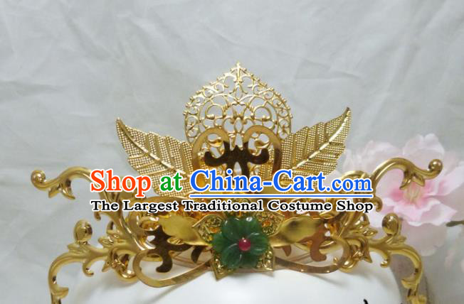 Chinese Ancient Palace Hair Accessories Queen Hairpins Traditional Golden Hair Crown for Women
