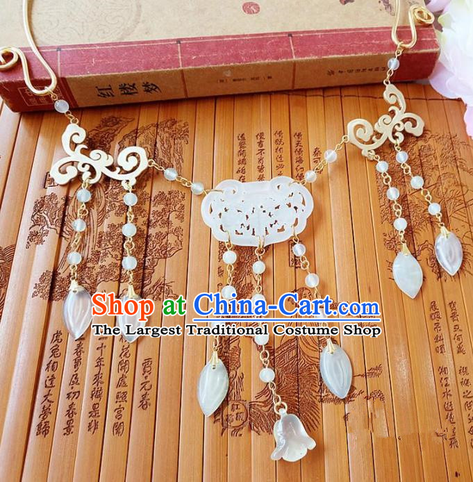 Chinese Ancient Bride Hanfu Accessories Traditional Palace Jade Necklace for Women