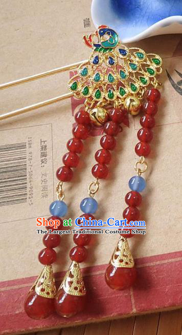 Chinese Ancient Princess Hair Accessories Traditional Hanfu Blueing Peacock Hairpins for Women