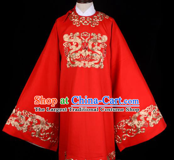 Professional Chinese Beijing Opera Costume Ancient Minister Red Embroidered Robe for Adults
