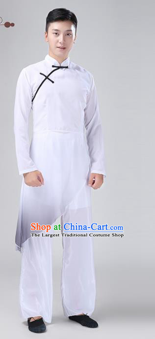 Chinese Traditional National Stage Performance Costume Classical Dance White Clothing for Men