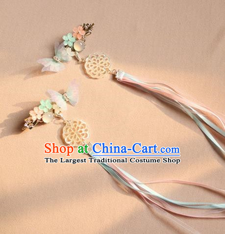 Chinese Traditional Handmade Ribbon Tassel Hair Claws Classical Hair Accessories for Women