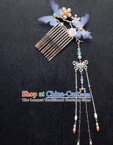 Chinese Ancient Handmade Violet Butterfly Hair Comb Hairpins Traditional Classical Hair Accessories for Women