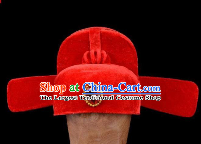 Chinese Beijing Opera Niche Hair Accessories Ancient Bridegroom Red Hat for Men