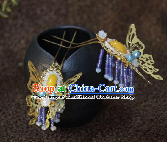 Top Grade Chinese Ancient Bride Wedding Butterfly Hairpins Tassel Step Shake Traditional Hair Accessories Headdress for Women