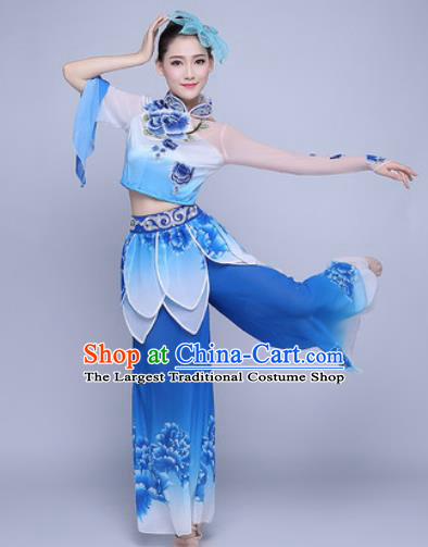Traditional Chinese Folk Dance Group Dance Blue Clothing Yangko Lotus Dance Costume for Women
