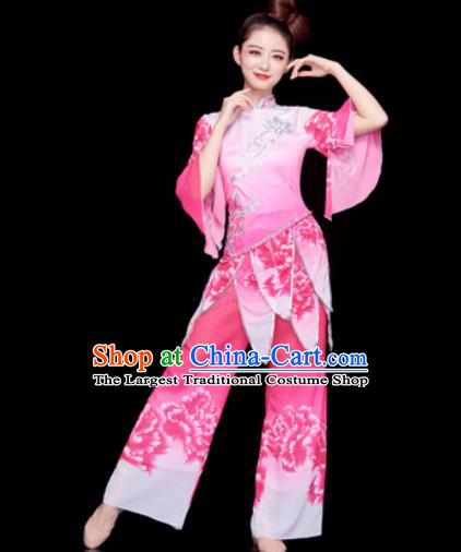 Traditional Chinese Spring Festival Folk Dance Pink Clothing Yangko Dance Fan Dance Costume for Women