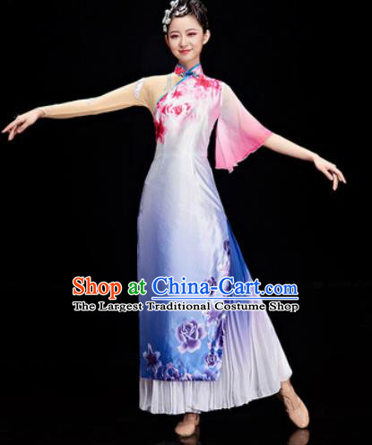 Chinese Traditional Classical Dance Umbrella Dance Dress Stage Performance Costume for Women