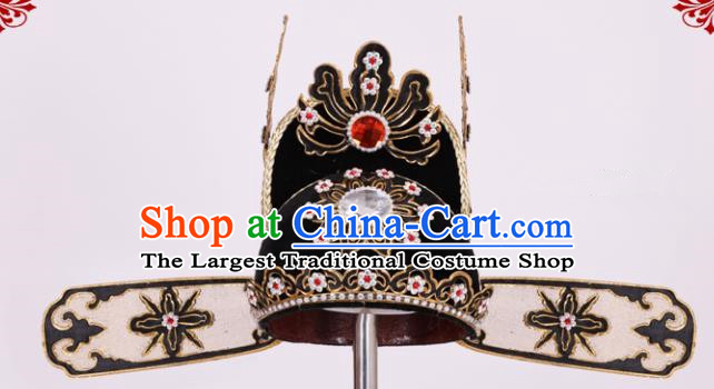 Chinese Traditional Peking Opera Niche Black Hat Classical Beijing Opera Scholar Headwear for Men