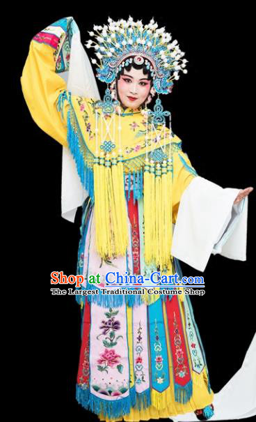 Chinese Traditional Peking Opera Imperial Consort Yellow Embroidered Dress Classical Beijing Opera Actress Costume for Adults