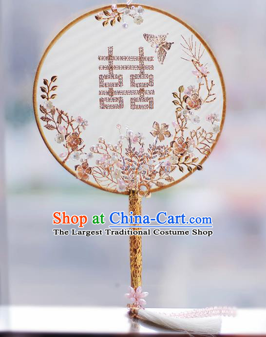 Chinese Traditional Wedding Round Fans Classical Bride Butterfly Palace Fan for Women