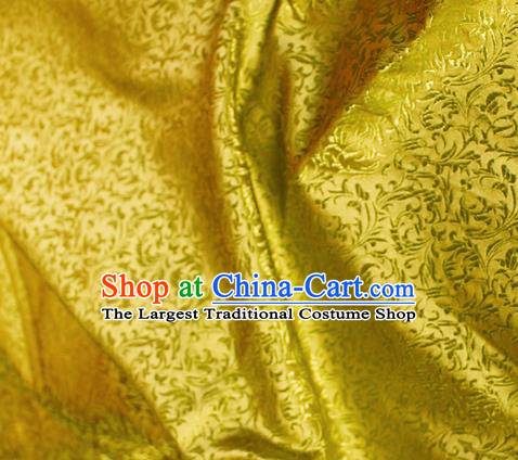 Asian Chinese Royal Feather Flowers Pattern Yellow Brocade Fabric Traditional Silk Fabric Tang Suit Material