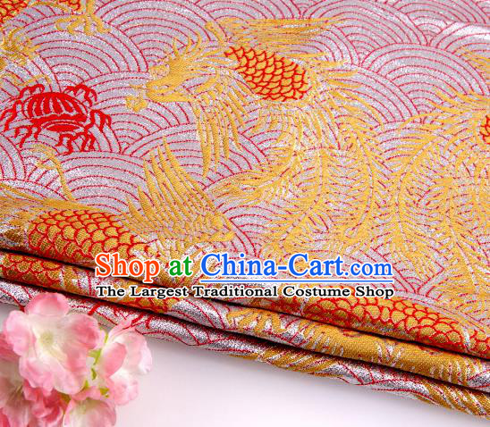 Asian Chinese Traditional Pattern Pink Nanjing Brocade Fabric Tang Suit Silk Material