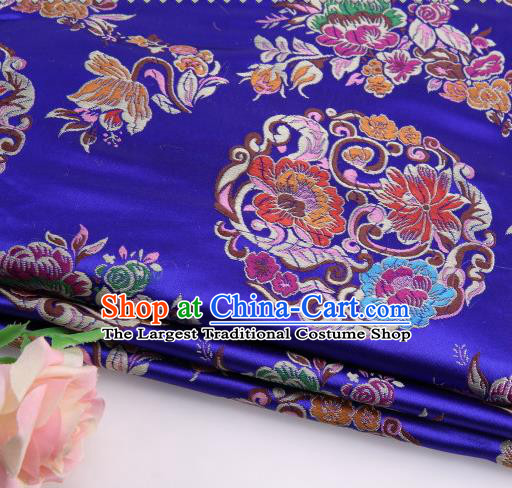 Asian Chinese Traditional Lotus Pattern Royalblue Satin Nanjing Brocade Fabric Tang Suit Silk Material