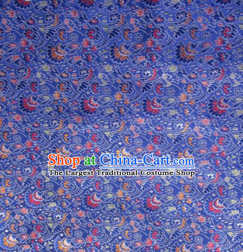 Asian Chinese Traditional Cockscomb Pattern Blue Satin Brocade Fabric Tang Suit Silk Material