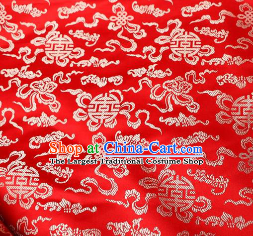 Asian Chinese Traditional Pomegranate Flower Pattern Red Satin Brocade Fabric Tang Suit Silk Material