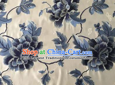Asian Chinese Traditional Cheongsam Beige Brocade Fabric Suzhou Embroidered Peony Pattern Silk Fabric Material