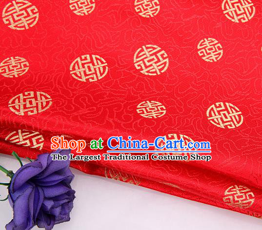 Asian Chinese Traditional Royal Longevity Pattern Red Brocade Fabric Tang Suit Silk Fabric Material