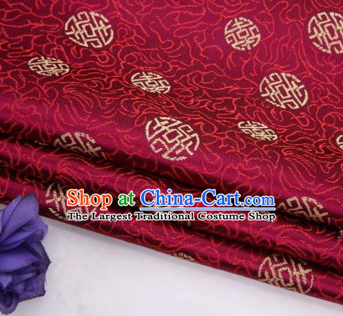 Asian Chinese Traditional Royal Longevity Pattern Wine Red Brocade Fabric Tang Suit Silk Fabric Material