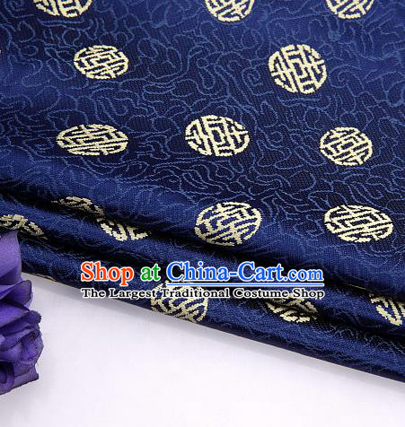 Asian Chinese Traditional Royal Longevity Pattern Navy Brocade Fabric Tang Suit Silk Fabric Material