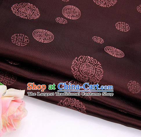 Asian Chinese Traditional Round Pattern Coffee Brocade Fabric Tang Suit Silk Material
