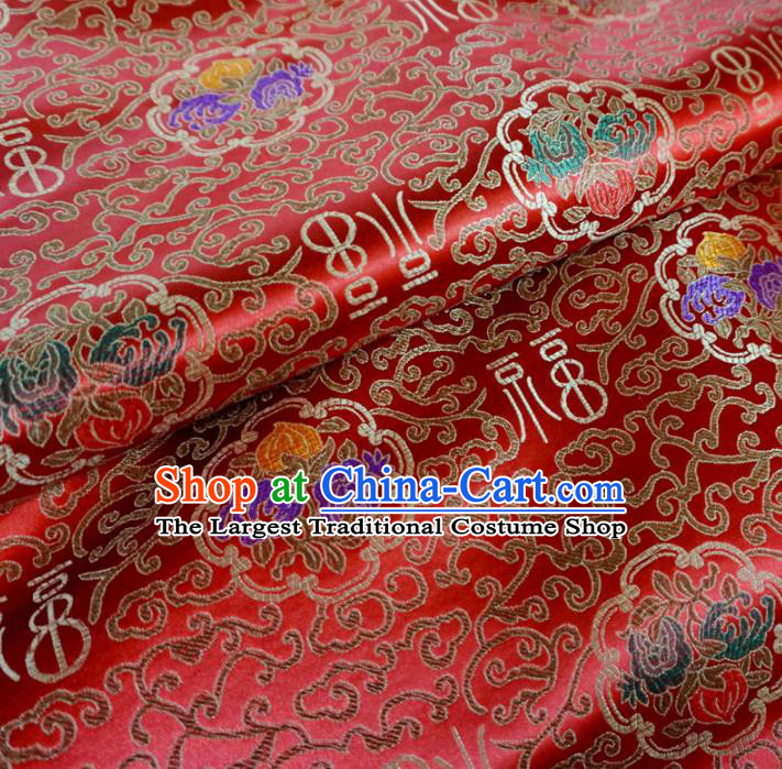 Asian Chinese Classical Lucky Character Design Pattern Red Brocade Traditional Cheongsam Satin Fabric Tang Suit Silk Material