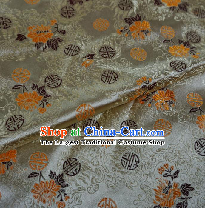 Asian Chinese Classical Chrysanthemum Design Pattern Brocade Traditional Cheongsam Satin Fabric Tang Suit Silk Material