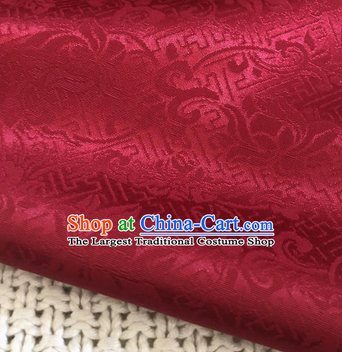 Asian Chinese Classical Scroll Lotus Design Pattern Wine Red Brocade Traditional Cheongsam Satin Fabric Tang Suit Silk Material