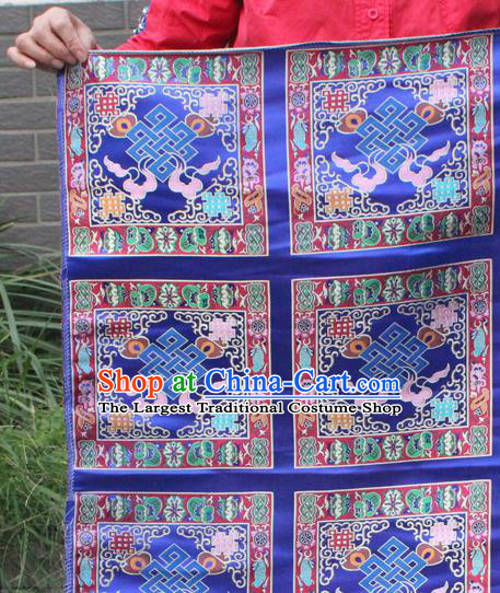 Asian Chinese Classical Buddhism Lucky Pattern Royalblue Nanjing Brocade Traditional Tibetan Robe Satin Fabric Silk Material
