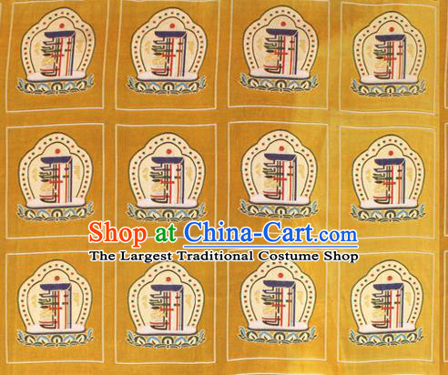 Asian Chinese Classical Buddhism Pattern Golden Nanjing Brocade Traditional Tibetan Robe Satin Fabric Silk Material