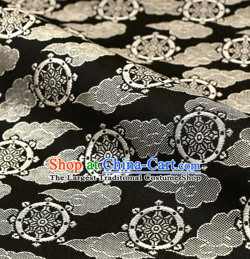 Asian Traditional Classical Wheel Pattern Black Tapestry Satin Nishijin Brocade Fabric Japanese Kimono Silk Material