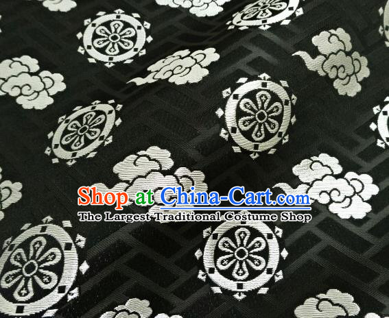 Asian Traditional Kimono Classical Clouds Pattern Black Nishijin Brocade Tapestry Satin Fabric Japanese Silk Material