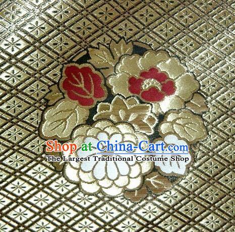 Asian Traditional Baldachin Classical Four Flowers Pattern Golden Brocade Fabric Japanese Kimono Tapestry Satin Silk Material