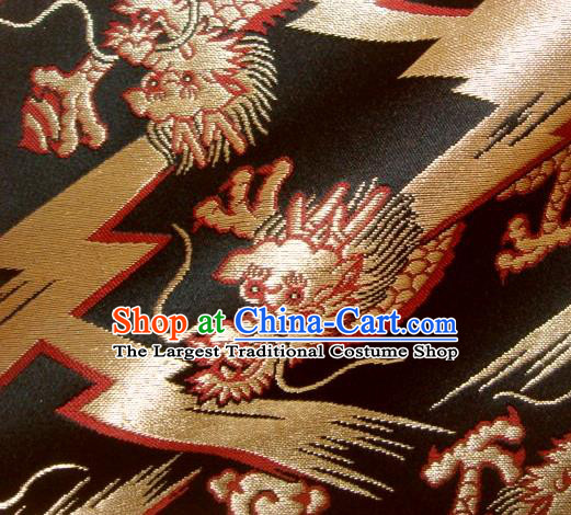 Asian Japanese Traditional Black Baldachin Classical Dragon Pattern Brocade Fabric Kimono Tapestry Satin Silk Material