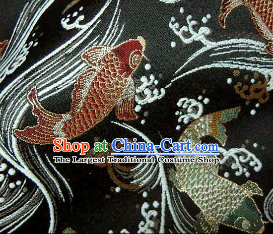 Asian Traditional Japanese Kimono Classical Fishes Pattern Black Tapestry Satin Brocade Fabric Baldachin Silk Material