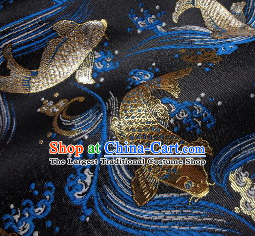 Asian Traditional Japanese Kimono Classical Carp Pattern Black Tapestry Satin Brocade Fabric Baldachin Silk Material