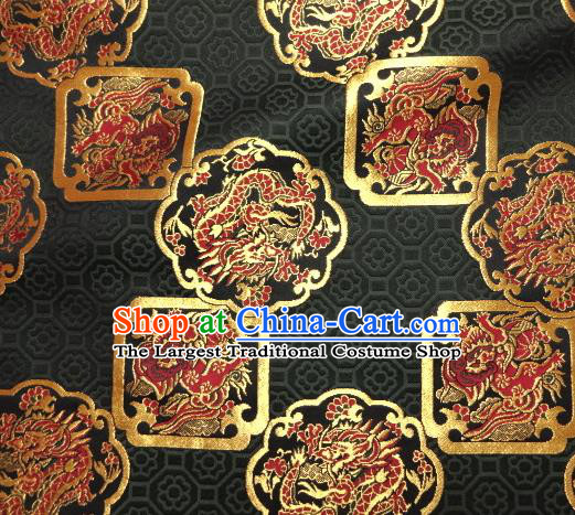 Asian Japanese Traditional Black Baldachin Classical Dragon Lion Pattern Brocade Fabric Kimono Tapestry Satin Silk Material