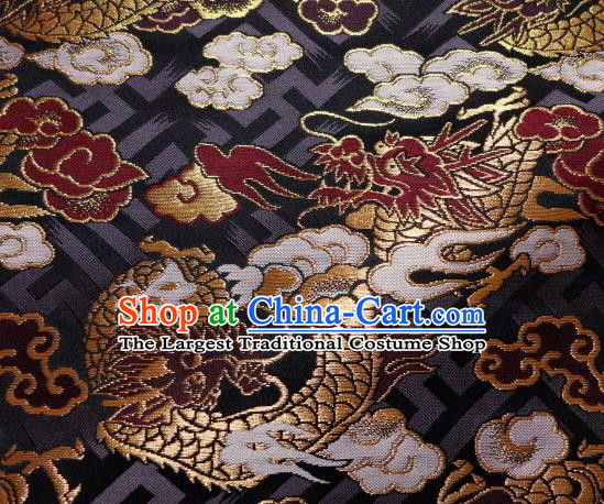 Asian Japanese Traditional Black Baldachin Classical Cloud Dragon Pattern Brocade Fabric Kimono Tapestry Satin Silk Material