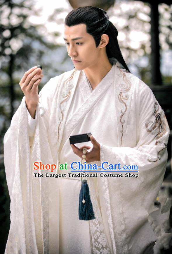 Drama Zhao Yao Chinese Ancient Nobility Childe Cabinet Master Swordsman Qin Qianxian Embroidered Replica Costume for Men