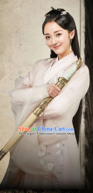 Drama Zhao Yao Chinese Ancient Swordswoman Female Knight Embroidered Costume for Women