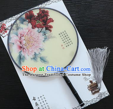 Chinese Traditional Palace Fans Ancient Princess Printing Peony Yellow Round Fans for Women