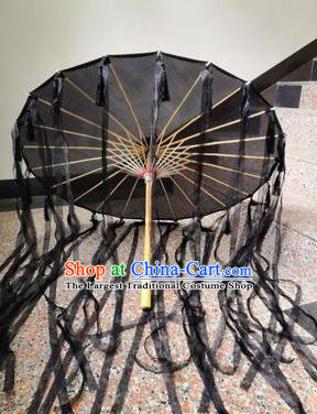 Chinese Ancient Drama Prop Umbrella Traditional Handmade Black Ribbon Umbrellas